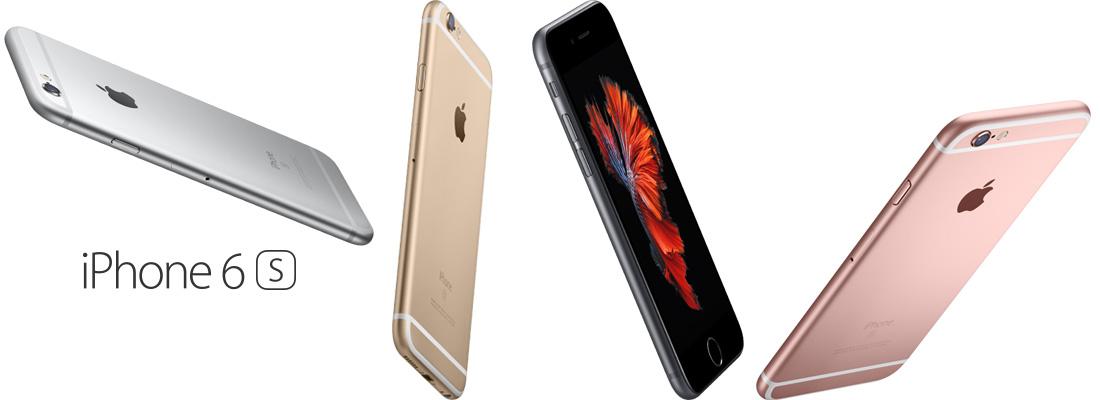3D Touch. Фотографии 12 Мп. Видео 4K. Один мощный iPhone.